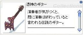 20080314b